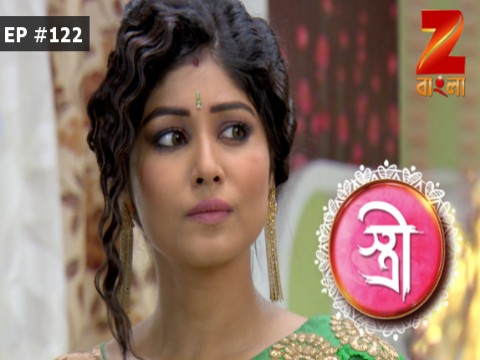 Stree Ep 122 28th April 2017