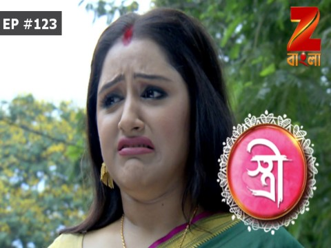 Stree - Episode 123 - April 29, 2017 - Full Episode