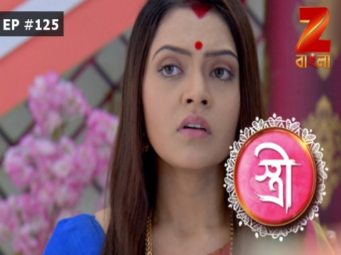 Stree - Episode 124 - April 30, 2017 - Full Episode