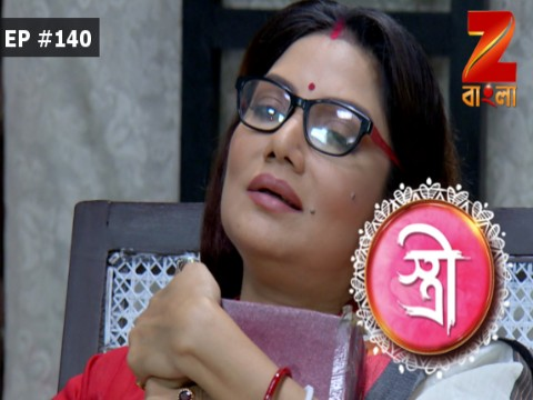 Stree - Episode 140 - May 16, 2017 - Full Episode