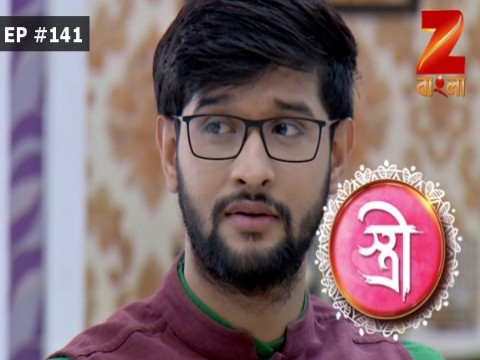 Stree - Episode 141 - May 17, 2017 - Full Episode