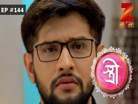 Stree - Episode 144 - May 20, 2017 - Full Episode