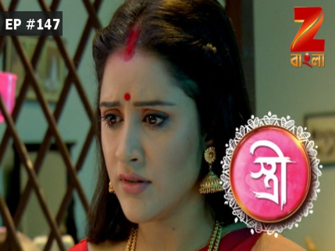 Stree - Episode 147 - May 23, 2017 - Full Episode