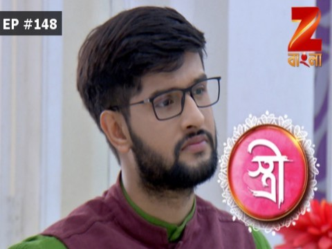 Stree - Episode 148 - May 24, 2017 - Full Episode