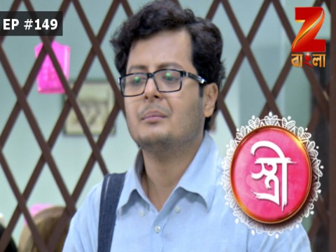 Stree - Episode 149 - May 25, 2017 - Full Episode