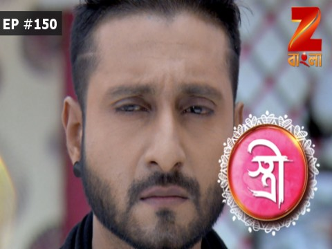 Stree - Episode 150 - May 26, 2017 - Full Episode