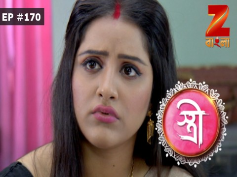 Stree - Episode 170 - June 16, 2017 - Full Episode