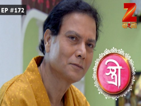 Stree - Episode 172 - June 18, 2017 - Full Episode