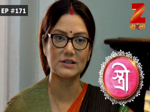 Stree - Episode 171 - June 17, 2017 - Full Episode