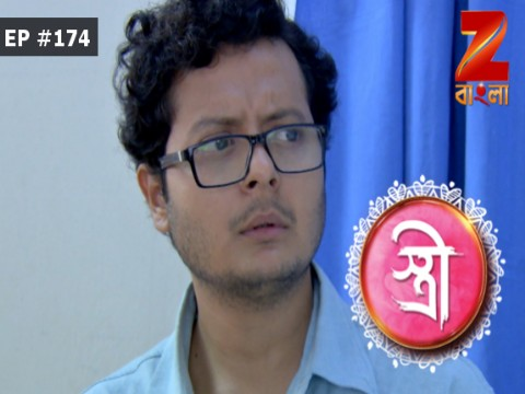 Stree - Episode 174 - June 20, 2017 - Full Episode