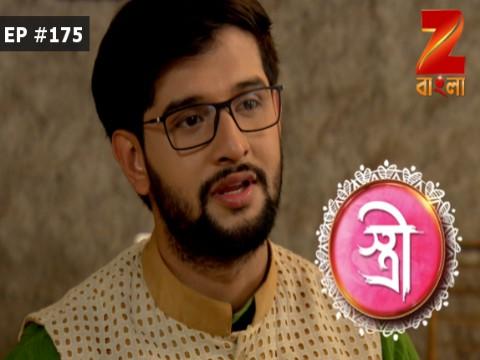 Stree - Episode 175 - June 21, 2017 - Full Episode