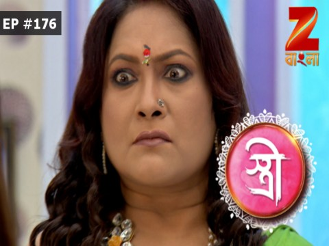 Stree - Episode 176 - June 22, 2017 - Full Episode