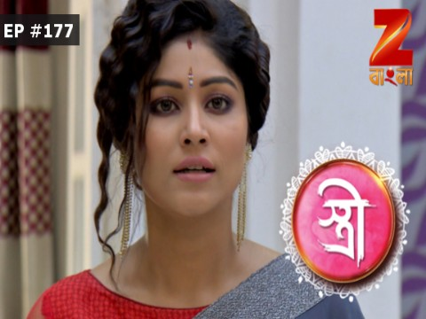 Stree - Episode 177 - June 23, 2017 - Full Episode