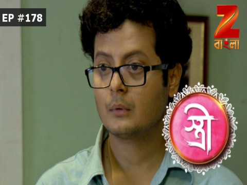 Stree - Episode 178 - June 24, 2017 - Full Episode
