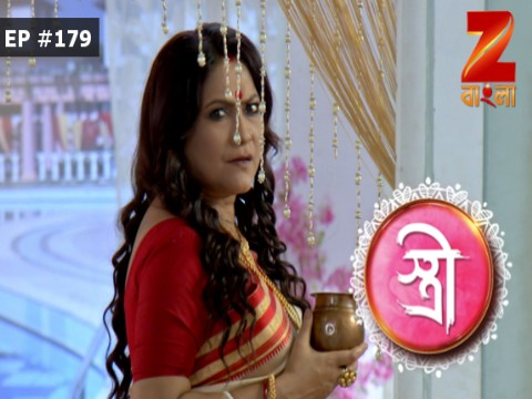 Stree - Episode 179 - June 25, 2017 - Full Episode