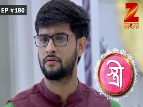 Stree - Episode 180 - June 26, 2017 - Full Episode