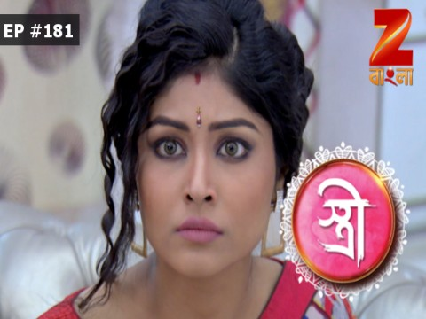 Stree - Episode 181 - June 27, 2017 - Full Episode