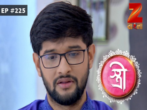 Stree - Episode 225 - August 10, 2017 - Full Episode