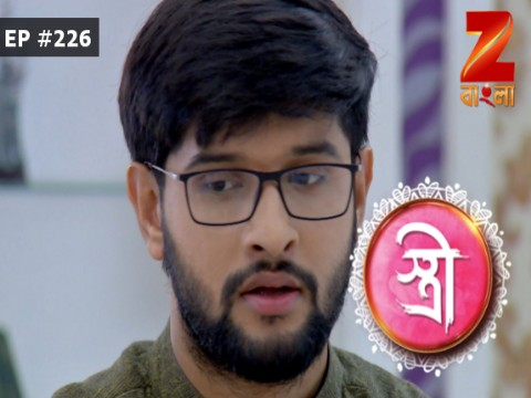 Stree - Episode 226 - August 11, 2017 - Full Episode