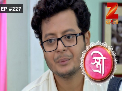 Stree - Episode 227 - August 12, 2017 - Full Episode