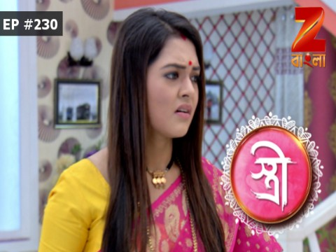 Stree - Episode 230 - August 15, 2017 - Full Episode