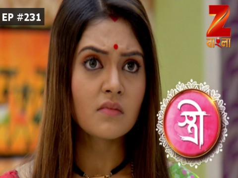 Stree Ep 231 16th August 2017