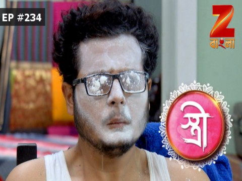 Stree - Episode 234 - August 19, 2017 - Full Episode