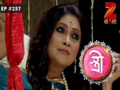 Stree - Episode 257 - September 12, 2017 - Full Episode