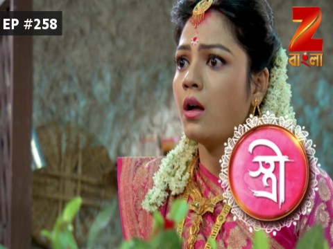 Stree - Episode 258 - September 13, 2017 - Full Episode