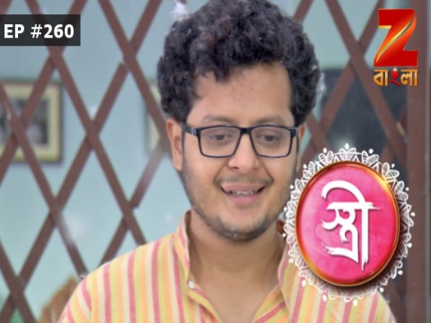Stree - Episode 260 - September 15, 2017 - Full Episode
