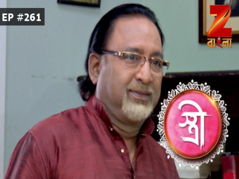 Stree - Episode 261 - September 16, 2017 - Full Episode