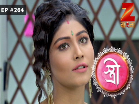 Stree - Episode 264 - September 19, 2017 - Full Episode