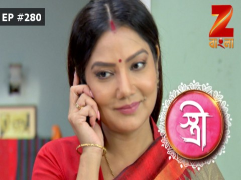 Stree - Episode 280 - October 5, 2017 - Full Episode
