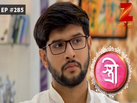 Stree - Episode 285 - October 10, 2017 - Full Episode