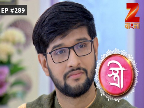 Stree - Episode 289 - October 14, 2017 - Full Episode