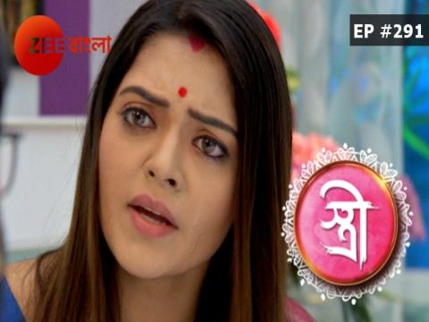 Stree - Episode 291 - October 16, 2017 - Full Episode