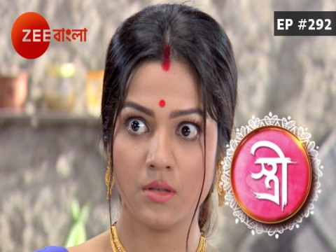 Stree - Episode 292 - October 17, 2017 - Full Episode