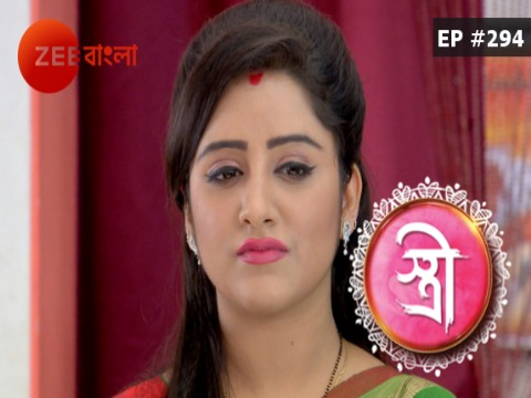 Stree - Episode 294 - October 19, 2017 - Full Episode