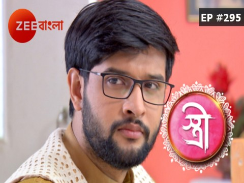 Stree - Episode 295 - October 20, 2017 - Full Episode