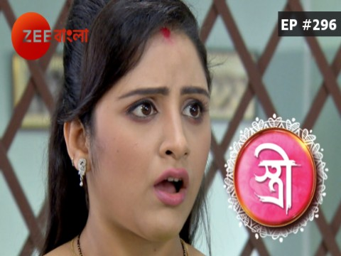Stree - Episode 296 - October 21, 2017 - Full Episode