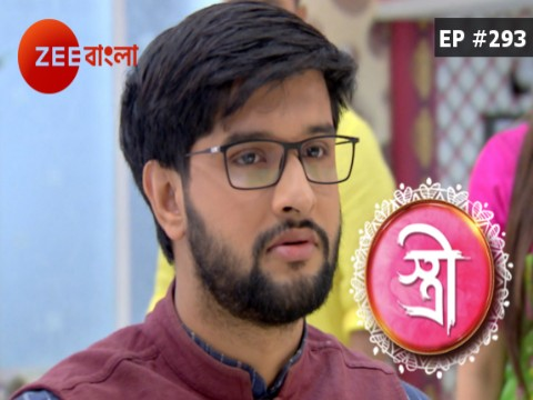 Stree - Episode 293 - October 18, 2017 - Full Episode