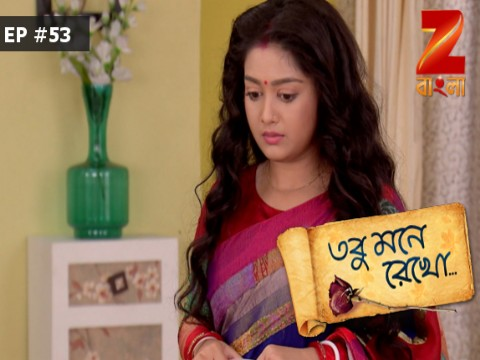 Tobu Mone Rekho - Episode 53 - April 27, 2017 - Full Episode