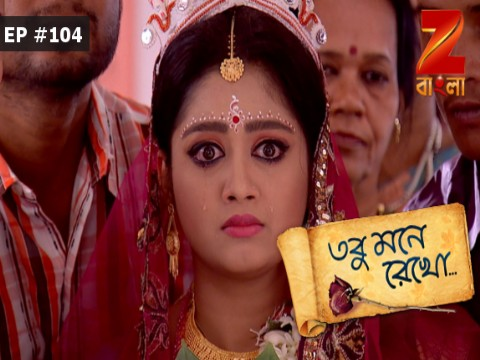 Tobu Mone Rekho - Episode 104 - June 18, 2017 - Full Episode