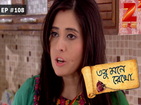Tobu Mone Rekho - Episode 108 - June 22, 2017 - Full Episode