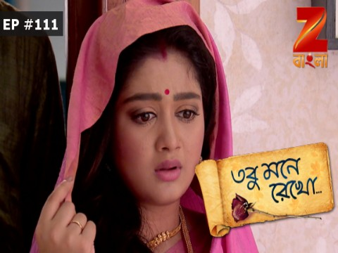 Tobu Mone Rekho - Episode 111 - June 25, 2017 - Full Episode