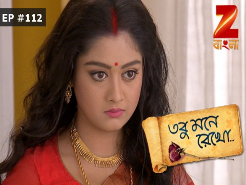 Tobu Mone Rekho - Episode 112 - June 26, 2017 - Full Episode