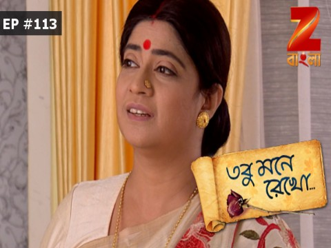 Tobu Mone Rekho - Episode 113 - June 27, 2017 - Full Episode
