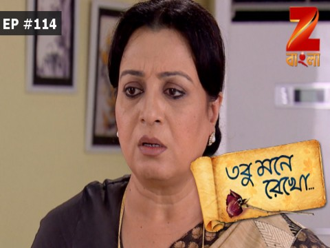 Tobu Mone Rekho - Episode 114 - June 28, 2017 - Full Episode