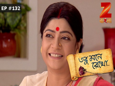 Tobu Mone Rekho - Episode 132 - July 16, 2017 - Full Episode
