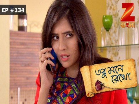 Tobu Mone Rekho Ep 134 18th July 2017